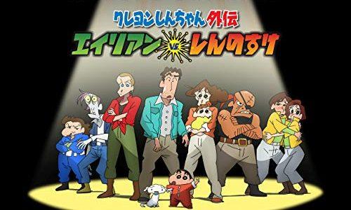 Amazon プライムビデオはアニメも充実!おすすめのアニメ作品30選!