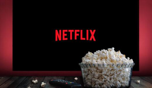 Netflix(ネットフリックス)はアニメの宝庫!おすすめのアニメを30作品紹介