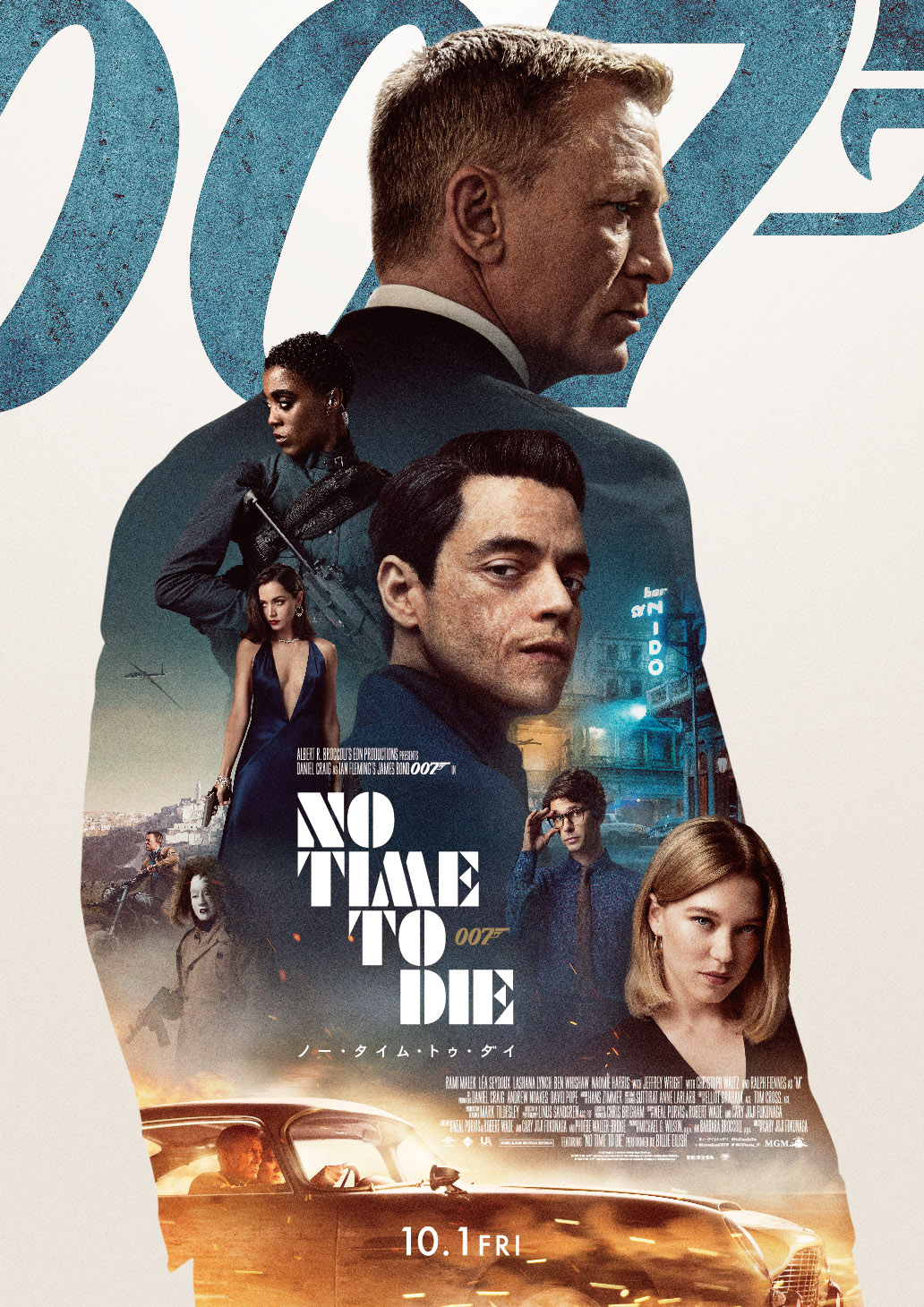 007 not time to die
