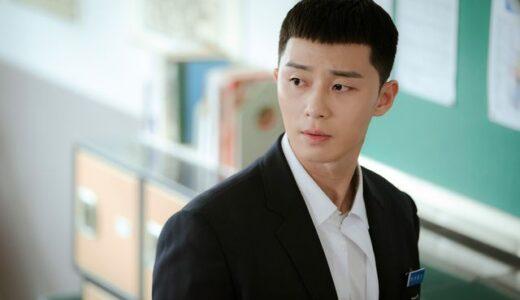 配信サービスで視聴できるおすすめ韓国ドラマ30選|一気見したくなる名作を厳選
