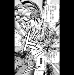 ジョジョ3部