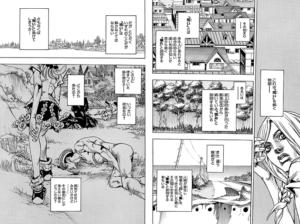 ジョジョ 8部