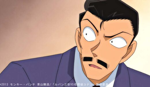 毛利小五郎のかっこいい名言・名シーンを紹介|実はすごい経歴の持ち主だった!