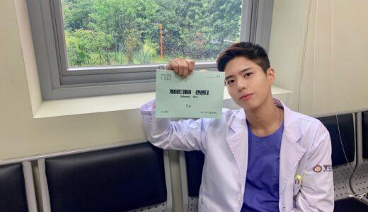 パク・ボゴムのおすすめドラマランキングTOP5|今大注目の若手韓国人俳優!