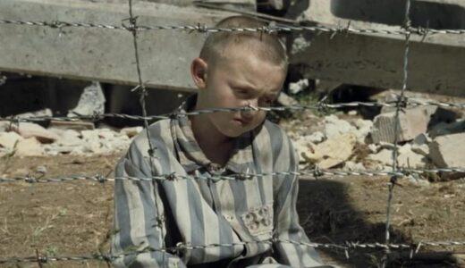 【考察】映画『縞模様のパジャマの少年』あらすじをネタバレ|ラストシーンに込められたメッセージとは
