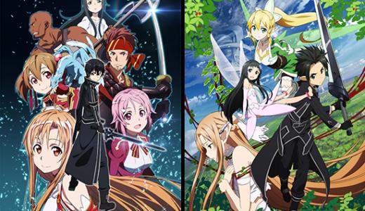 『ソードアード・オンライン(SAO)』シリーズのアニメと映画を見る順番は?あらすじ&世界観について解説